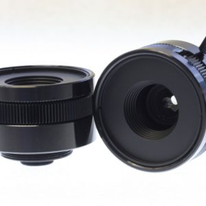 9mm UV Quartz C-Mount Lens