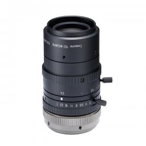 Computar TEC-M55MPW Telecentric Lens